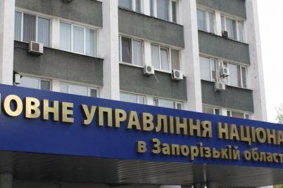 policziya-razyskala-zhitelya-zaporozhskoj-oblasti-zayavivshego-o-bombe-na-parade-ko-dnyu-nezavisimosti.jpg