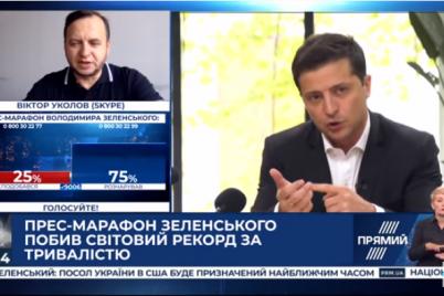 polittehnolog-vvazhad194-shho-prezident-gotud194-ukrad197ncziv-do-prijnyattya-vtrati-teritorij.png