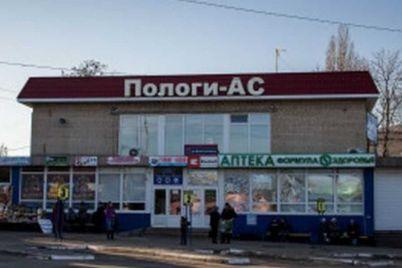 pologivskij-rajon-zalishivsya-bez-transportnogo-spoluchennya.jpg