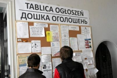 polshha-zminyud194-migraczijnu-politiku-na-shho-chekati-ukrad197nczyam.jpg