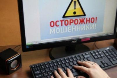 pomogi-razoslat-v-zaporozhe-moshenniki-sobirayut-dengi-na-lechenie-mificheskomu-rebyonku.jpg