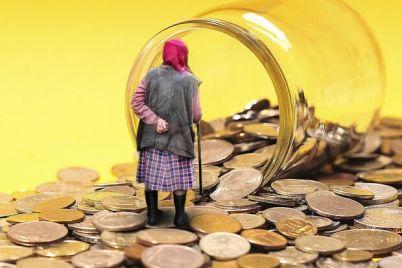 poprobuj-dozhivi-v-ukraine-otsrochili-doplaty-pensioneram-v-vozraste-75-80-let.jpg
