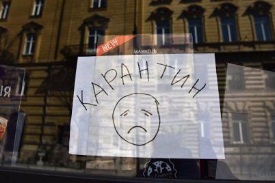 poslablennya-karantinnih-obmezhen-v-kozhnij-oblasti-vidbuvatimetsya-okremo.jpg
