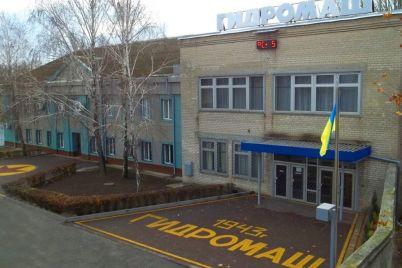 poslednee-gospredpriyatie-goroda-v-zaporozhskoj-oblasti-prodadut-zavod.jpg