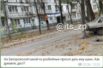 poslednij-romantik-v-zaporozhe-paren-neobychno-poprosil-proshheniya-u-devushki-foto.jpg