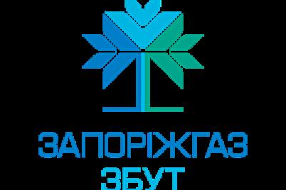 postachalnik-gazu-zaporizhgaz-zbut-piklud194tsya-pro-otrimuvachiv-subsidid197.png