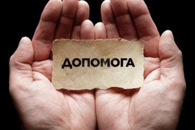 povernutisya-u-zhittya-divchina-yakij-vistrilili-z-rushniczi-u-oblichchya-potrebud194-dopomogi.jpg