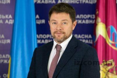 pozdravlenie-predsedatelya-zaporozhskoj-oga-s-prazdnikom.jpg