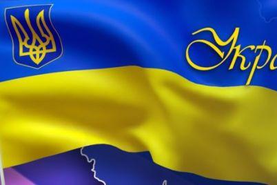 pozdravlenie-s-dnem-nezavisimosti-ukrainy-rostislava-shurmy.jpg