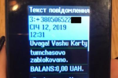 pozvonili-iz-sluzhby-bezopasnosti-zaporozhskie-moshenniki-ograbili-pereselenku-na-krupnuyu-summu.png