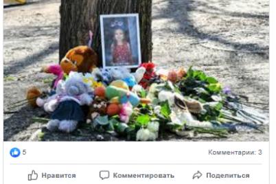 pravoohoronczi-ogolosili-kogo-vvazhayut-vinnim-u-smerti-divchinki-v-zaporizhzhi.png