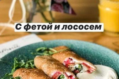 prazdnuem-masleniczu-kakie-neobychnye-bliny-mozhno-poprobovat-v-kafe-zaporozhya-1.jpg