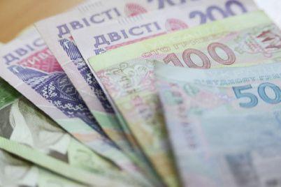 predpriyatiya-zaporozhskoj-oblasti-s-nachala-goda-napravili-v-byudzhet-bolee-5-milliardov.jpg