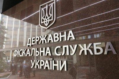 predpriyatiya-zaporozhskoj-oblasti-s-nachala-goda-vnesli-v-byudzhet-43-milliarda-griven-tamozhennyh-platezhej.jpg