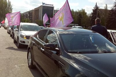 predstavniki-malogo-biznesu-v-zaporizhzhi-organizuvali-akcziyu-protestu.jpg