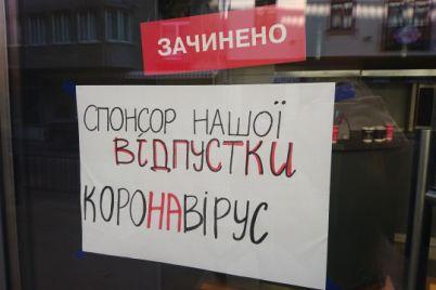 premd194r-ministr-kazati-pro-poslablennya-karantinnih-zahodiv-rano.jpg