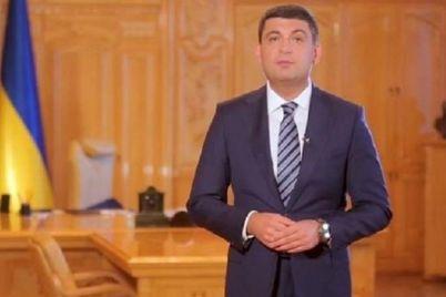 premer-ministr-ukrainy-vladimir-grojsman-obuyavil-ob-otstavke.jpg