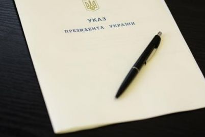 prezident-uvolil-glav-dvuh-rajgosadministraczij-zaporozhskoj-oblasti.jpg