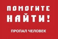 pri-sebe-imeet-nozh-v-zaporozhe-propala-zhenshhina-s-shizofreniej-foto.jpg