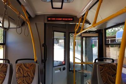 prikolno-v-avtobusah-i-trollejbusah-teper-rasskazyvayut-interesnye-fakty-o-gorode.jpg