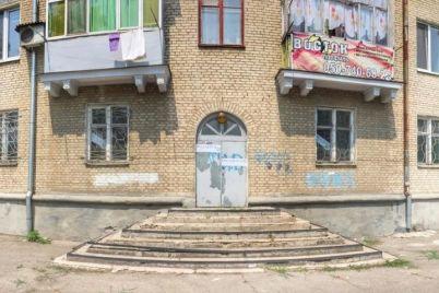 primishhennya-kolishnogo-kinoteatru-v-berdyansku-prodayut-bilsh-nizh-za-2-mln-griven.jpg
