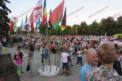 primorsk-prijnyav-vseukrad197nskij-kulturnij-festival.jpg