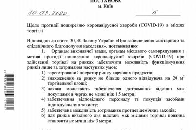 prinimat-reshenie-o-vozobnovlenii-raboty-rynkov-v-zaporozhskoj-oblasti-budut-mestnye-vlasti-gubernator.png