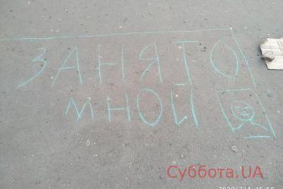 prodavczy-czvetov-v-zaporozhskoj-oblasti-originalno-broniruyut-torgovye-mesta-foto.jpg