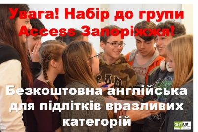 programma-access-besplatnoe-obucheniya-anglijskogo-dlya-podrostkov-uyazvimyh-kategorij-zaporozhe.png