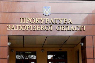 prokuratura-domoglas-povernennya-teritorialnij-gromadi-primishhennya-u-czentri-zaporizhzhya.jpg