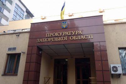 prokuratura-gosregistrator-nezakonno-pereoformil-imushhestvo-kotoroe-dolzhno-bylo-dostatsya-zaporozhskomu-gorsovetu.jpg