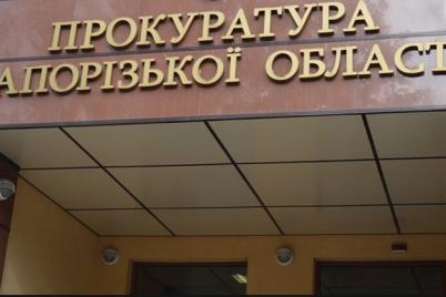 prokuratura-nachala-rassledovanie-obstoyatelstv-smerti-zhenshhiny-v-zaporozhskom-roddome.png