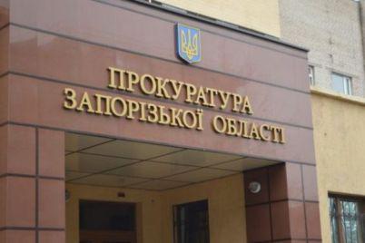 prokuratura-suditsya-za-kommunalnuyu-nedvizhimost-stoimost-64-milliona-griven.jpg