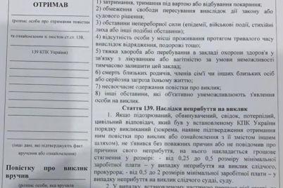 prokuratura-vyzvala-yaroslava-grishina-na-dopros-podrobnosti-1.jpg