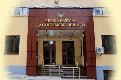 prokuratura-zakryla-delo-gde-svidetelem-prohodil-eks-zamglavy-zaporozhskoj-ekoinspekczii.jpg
