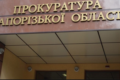 prokuror-zaporozhskoj-oblasti-napisal-zayavlenie-ob-uvolnenii-predstavitel-prezidenta.png