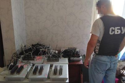 propaganda-vrazhdy-i-separatizma-v-zaporozhe-dejstvovala-rossijskaya-botoferma-foto.jpg