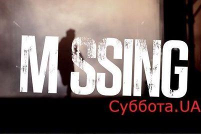 propavshego-bez-vesti-zhitelya-zaporozhskoj-oblasti-nashli-spustya-12-let.jpg
