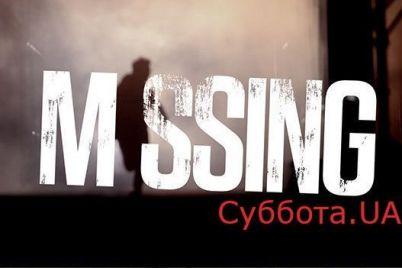 propavshego-bez-vesti-zhitelyam-zaporozhskoj-oblasti-nashli-spustya-12-let.jpg