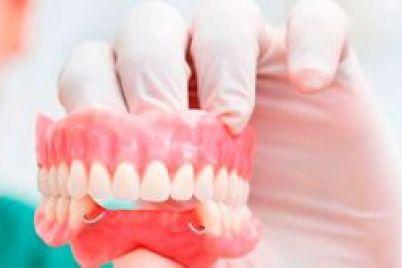protezirovanie-zubov-v-zaporozhe.jpg