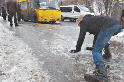 protyagom-vihidnih-v-zaporizhzhi-ta-oblasti-zberigatimetsya-ozhelediczya.jpg