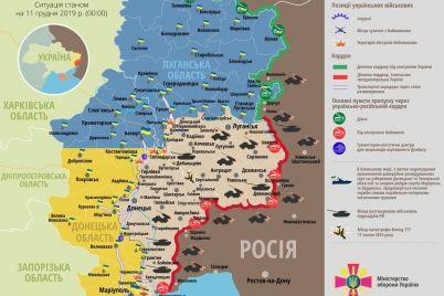 putin-obduriv-zelenskogo-shhodo-pripinennya-vognyu-pro-yake-domovilisya-na-zustrichi-normandskod197-chetvirki.jpg