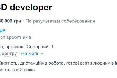 rabota-v-zaporozhe-pyat-vakansij-gde-predlagayut-zarplatu-do-110-tysyach-griven.png
