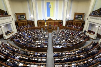 rada-shvalila-novij-viborchij-kodeks-yak-teper-ukrad197nczi-obiratimut-parlament.jpg