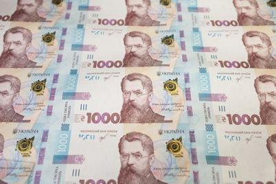 rasplatis-po-novomu-banknotu-nominalom-1000-griven-vvedut-v-oborot-25-oktyabrya.jpg