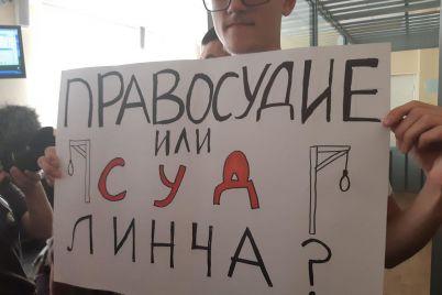 rassmotrenie-apellyaczii-na-prigovor-separatistu-butrimenko-kotorogo-obvinyayut-v-terakte-perenesli-sudya-vzyal-samootvod.jpg