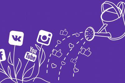 razvitie-lichnogo-brenda-i-vedenie-biznesa-v-instagram-poleznye-vorkshopy-na-etoj-nedele.jpg