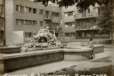 redkie-snimki-zaporozhya-poyavilis-fotografii-ischeznuvshego-fontana-30-h-godov-1.jpg
