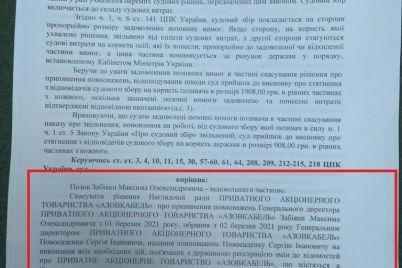 rejdery-prodolzhayut-uderzhivat-azovkabel-v-berdyanske-video.jpg