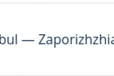 rejs-stambul-zaporozhe-zaderzhivaetsya-pochti-na-tri-chasa.png